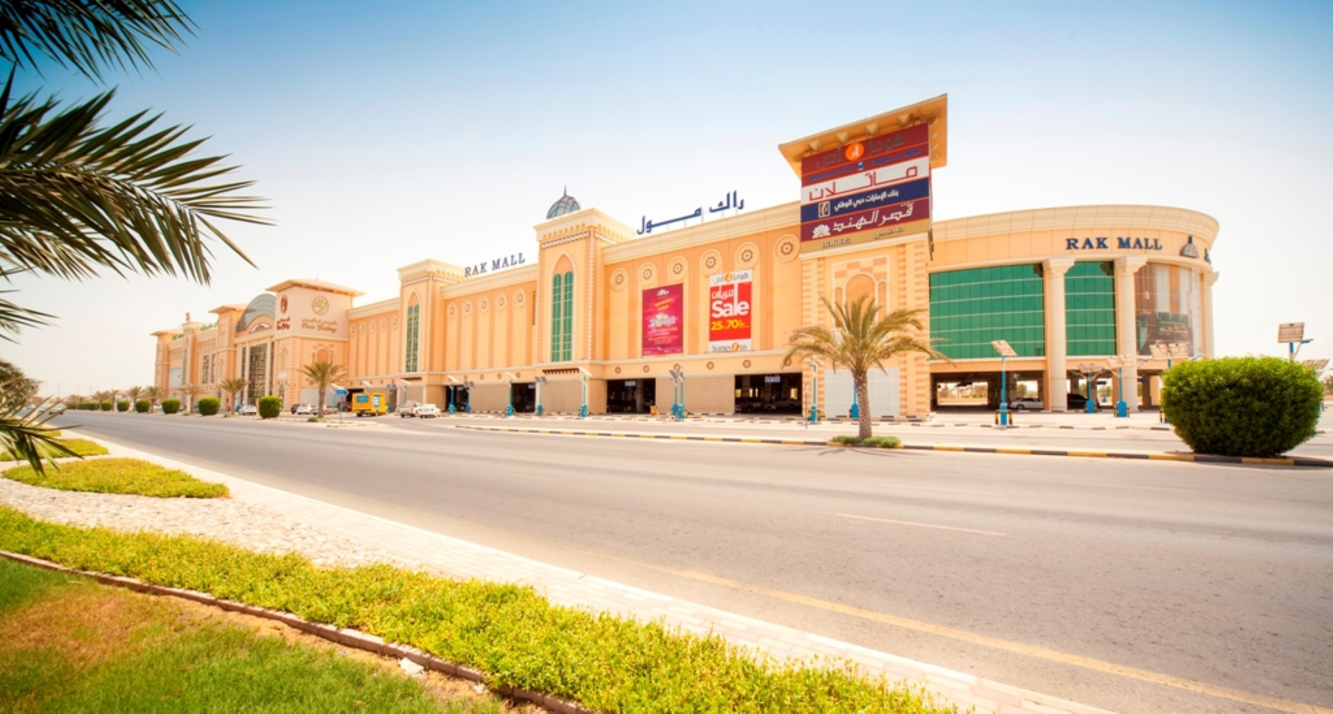 RAk Mall (Large)