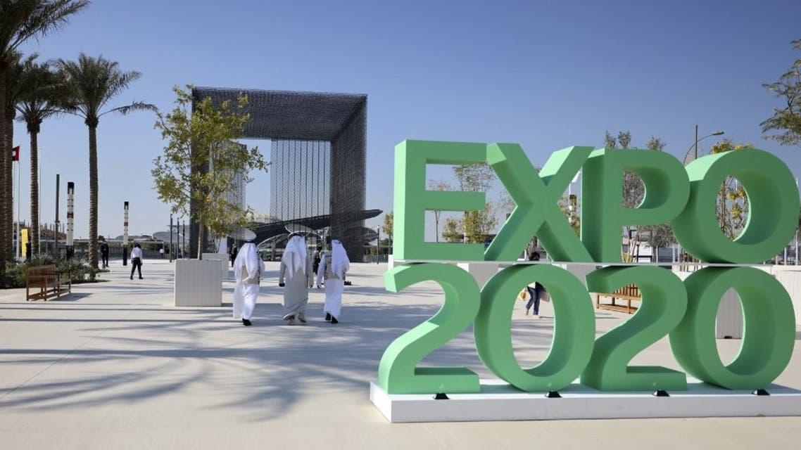 Expo 2020 Dubai: Galadari Brothers to Give 6-Day Leave
